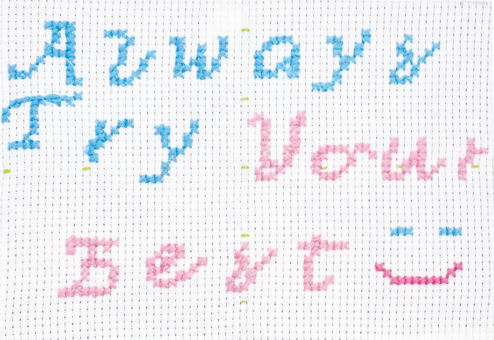 Brooklyn students embroider their ideas: Part 20 | Be Nice.
